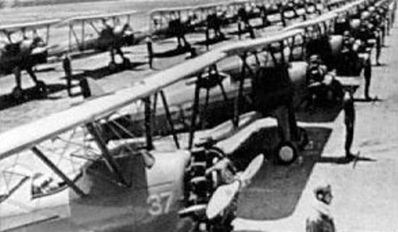 Primary Flying School. (U.S. Air Force photo)
