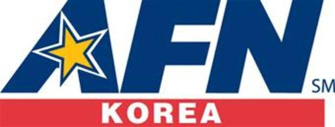 AFN-Korea logo