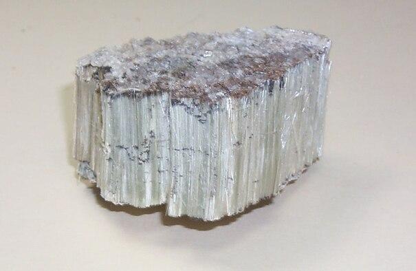 Raw Asbestos (courtesy photo)