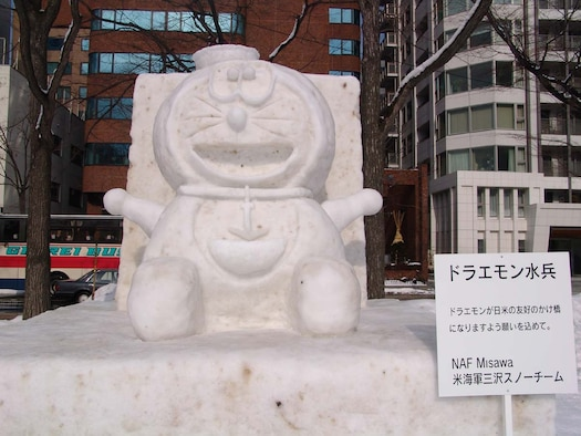 070207- SAPPORO, Japan -- Naval Air Facility Misawa snow carving team's entrance into the Sapporao Snow Festival, which was held Feb. 6-12 in Sapporo, Japan. (Courtesy photo)