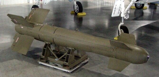 Rockwell International GBU-15 Guided Weapon System