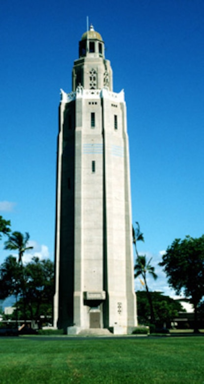 Freedom Tower (The Hickam Water Tower) > 15th Wing > Display