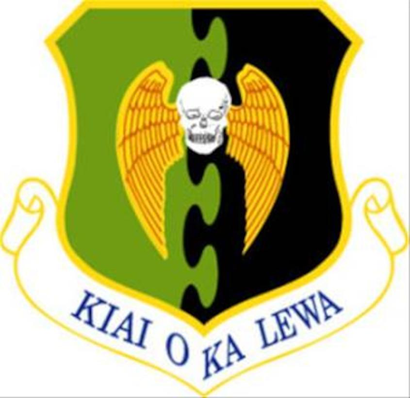 5th Bomb Wing Emblem