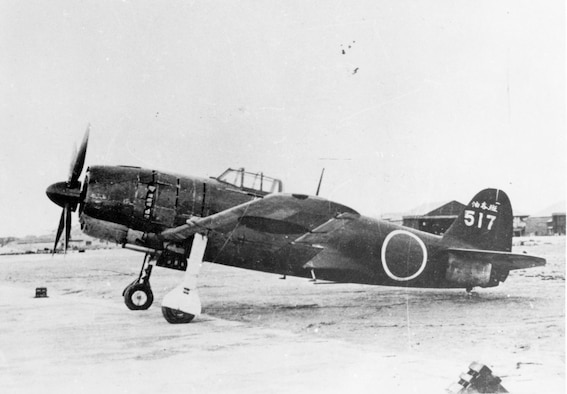 Although the Shiden Kai was maneuverable and heavily-armed, it could not stop the B-29 offensive against Japan. (U.S. Air Force photo)