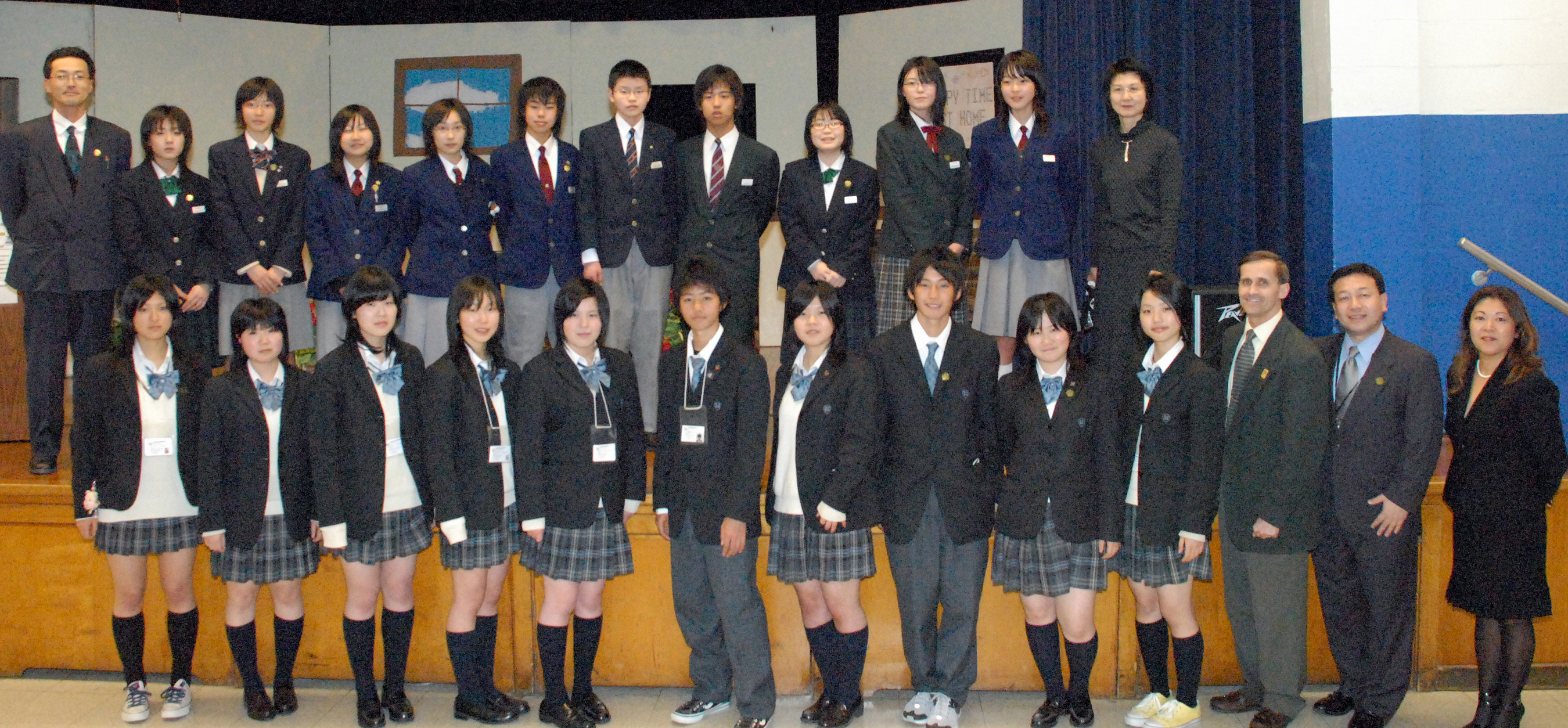 Related Keywords Suggestions For Japanese Middle School