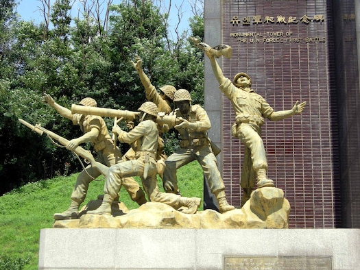 Just north of Osan city lies a monument honoring the men of Task Force Smith, the first U.S. forces to engage North Korean forces following the North's invasion of the Republic of Korea on June 25, 1950. (U.S. Air Force photo/Master Sgt. Matt Summers)