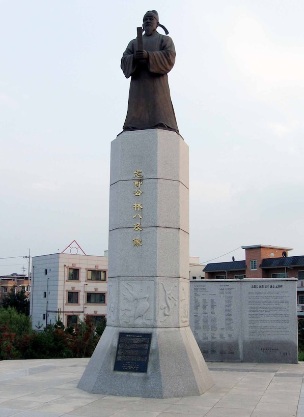 A statue of Pal Geup Lim. Many people believe Pal Geup Lim built earthen-wall fortress, located just blocks away from the main entrance to U.S. Army Garrison Humphreys in Pyeongtaek, to protect his family from outside threats during the Goryeo Kingdom period, 918 to 1392 A.D. (U.S. Air Force photo/Master Sgt. Matt Summers)