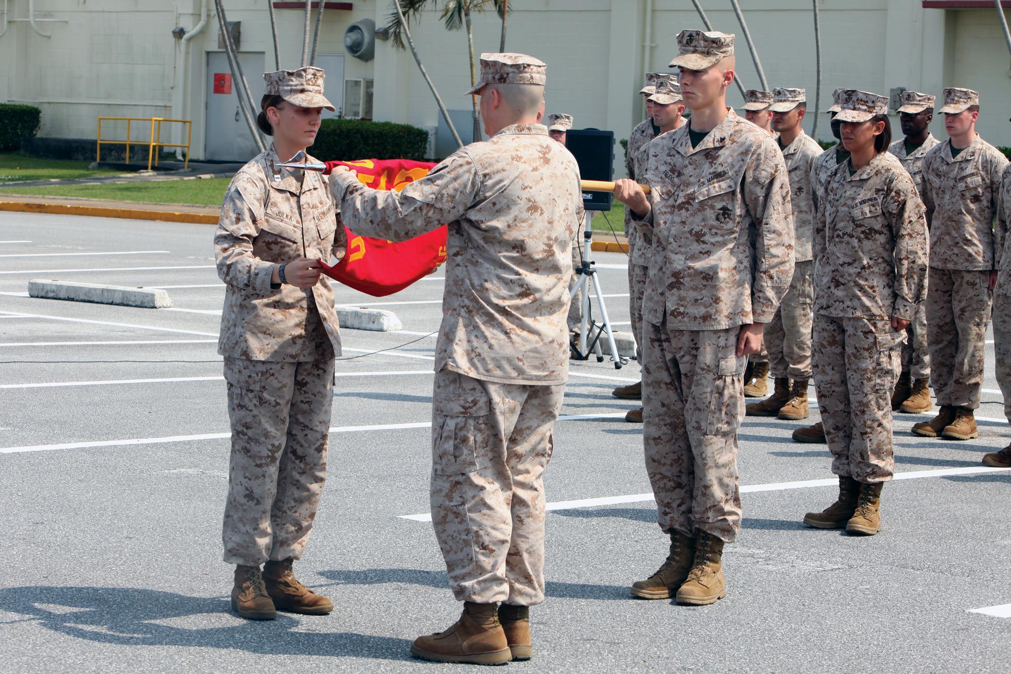 Similiar Marine Vs Army MP MP Keywords