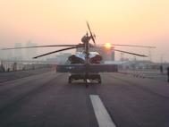 VH-60