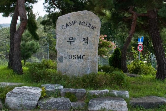 Camp Mujuk is just outside of Pohang on the southeast coast of Korea and it is a part of Marine Corps Installations Pacific.