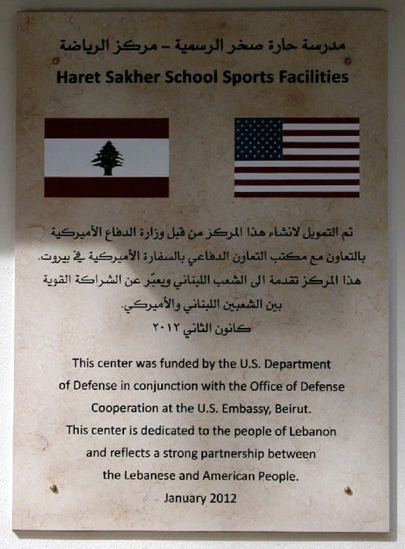 "A plaque at the Haret Sakher School reads: ""This center is dedicated to the people of Lebanon and reflects a strong partnership between the Lebanese and American People."""