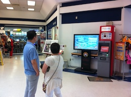 Patrons of the food court on U.S Army Garrison Humphreys are being greeted by a new visitor when they walk through the entryway of the facility. A 55 inch touch-screen television monitor is now on display with the latest information on construction progress at Humphreys.