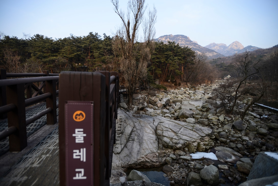 Bukhansan National Park, pictured here Feb. 16, 2014, in Seoul, Republic of Korea, is home to numerous flora and fauna. The park offers free entry and is open year round, but does forbid nightime hiking. (U.S. Air Force photo by Staff Sgt. Jake Barreiro)