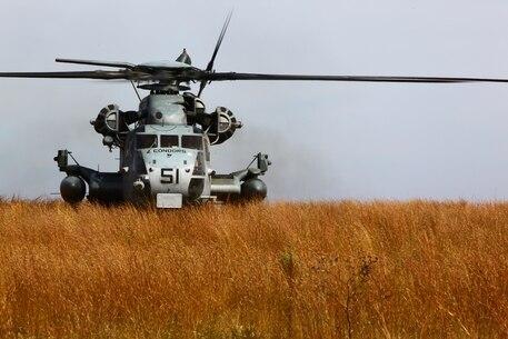 HMH-464