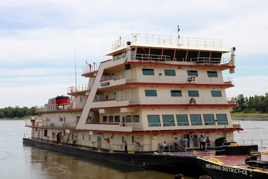 The Mississippi River Commission will conduct its annual low-water inspection trip on the Mississippi River Aug. 7-18, 2017.