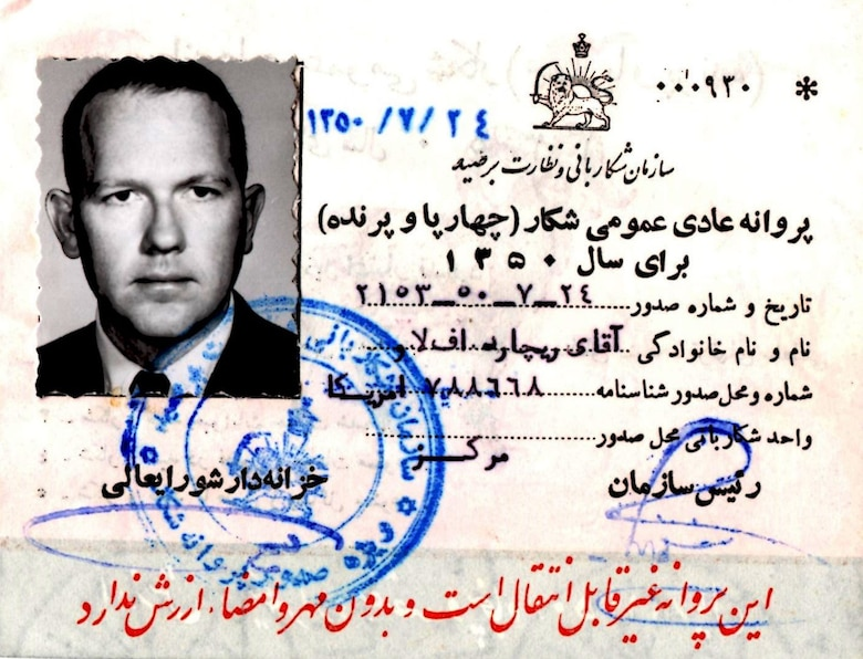 Air Force Office of Special Investigations Special Agent Richard F. Law's identification card from his Iran tour. (Courtesy photo)
