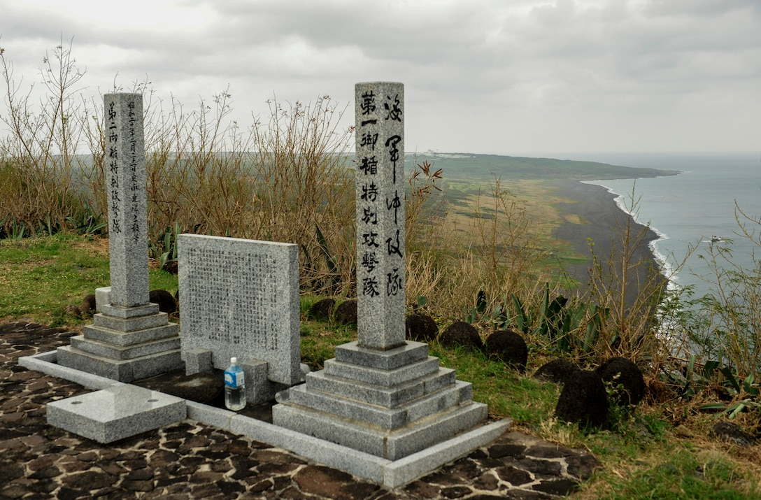 A memorial dedicated to fallen U.S. and Japanese military during the battle of Iwo Jima rests on top of Mount Suribachi on Iwo To, Japan Jan. 8, 2015. Approximatley 25,000 American and Japanese troops died during the 36-day battle. Other memorials and reminders of the war can be found throughout the island. (U.S. Air Force photo by Airman 1st Class John Linzmeier)