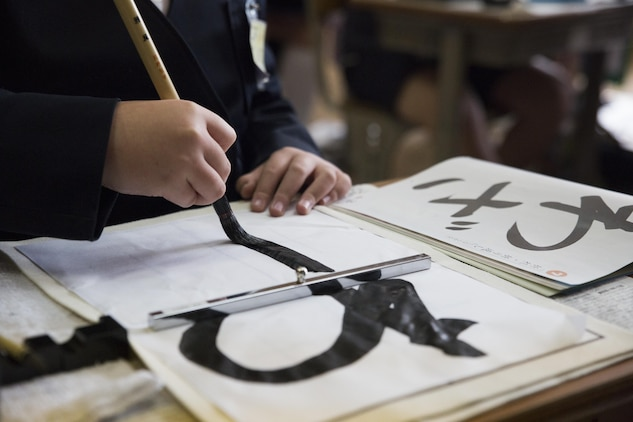 Students at Nishiki Seiryu Elementary School practice Japanese calligraphy Jan. 23, 2015. Teaching to write Japanese calligraphy is similar to learning to write cursive in the U.S.
