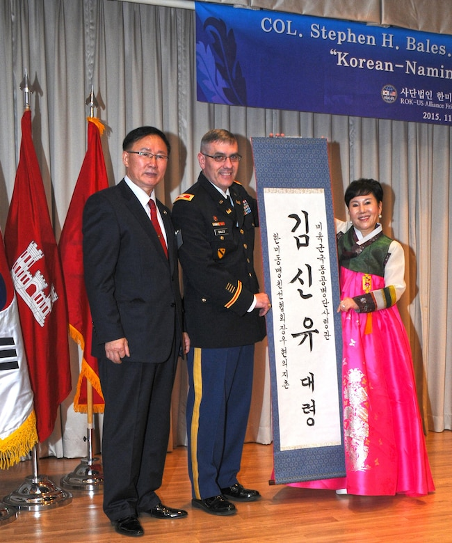 The Republic of Korea-U.S. Alliance Friendship Association presented a Korean name to Col. Stephen H. Bales, commander and district engineer of the Far East District of the U.S. Army Corps of Engineers, at a ceremony at the Korea Ministry of National Defense on Nov. 19.