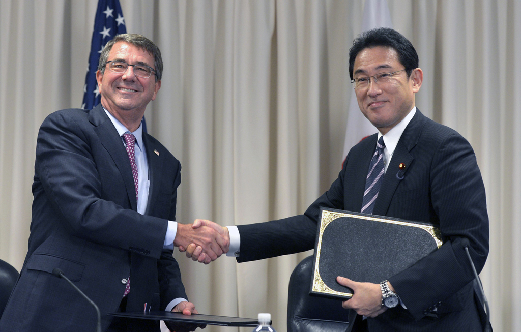 Us Japan Sign Environmental Clarification Of Status Of Forces