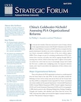 China's Goldwater-Nichols?