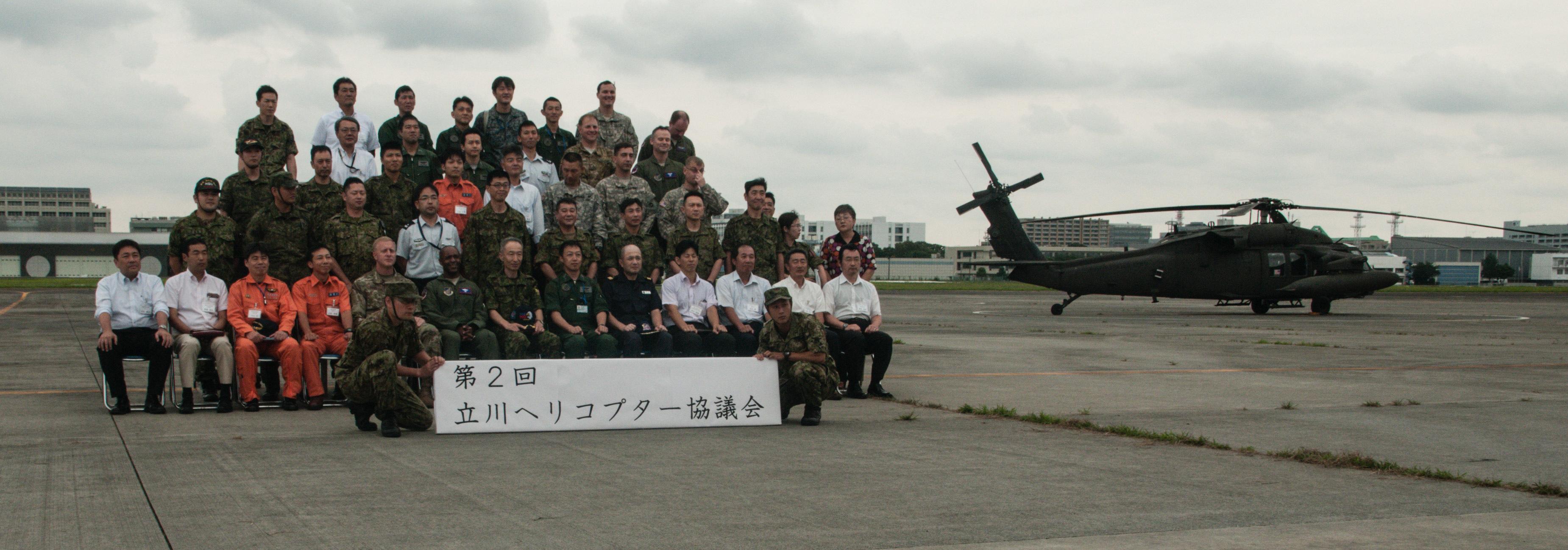 U S  Army Aviation Battalion Japan Joins American, Japanese Rotary