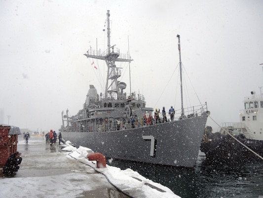 USS Patriot Visits Otaru, Japan > U S  Indo-Pacific Command > News