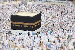 The Kaaba and the beginning of the hajj in Mecca, Saudi Arabia.