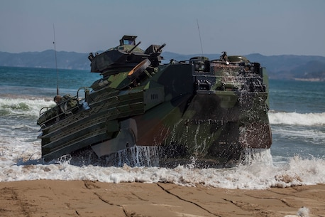 A U.S. Marine Corps AAV-P7/A1 Amphibious Assault Vehicle assigned to Alpha Company, Battalion Landing Team 1st Battalion, 5th Marines, 31st Marine Expeditionary Unit, reaches the shoreline during a combined amphibious assault on Dogu Beach, South Korea, conducted as part of Ssang Yong 16, March 12, 2016. Ssang Yong is a biennial combined amphibious exercise conducted by U.S. forces with the Republic of Korea Navy and Marine Corps, Australian Army and Royal New Zealand Army Forces in order to strengthen interoperability and working relationships across a wide range of military operations. The Marines and Sailors of the 31st MEU are in Korea as part of their spring deployment to the Asia-Pacific region. (U.S. Marine Corps photo by Gunnery Sgt. Ismael Pena/Released)