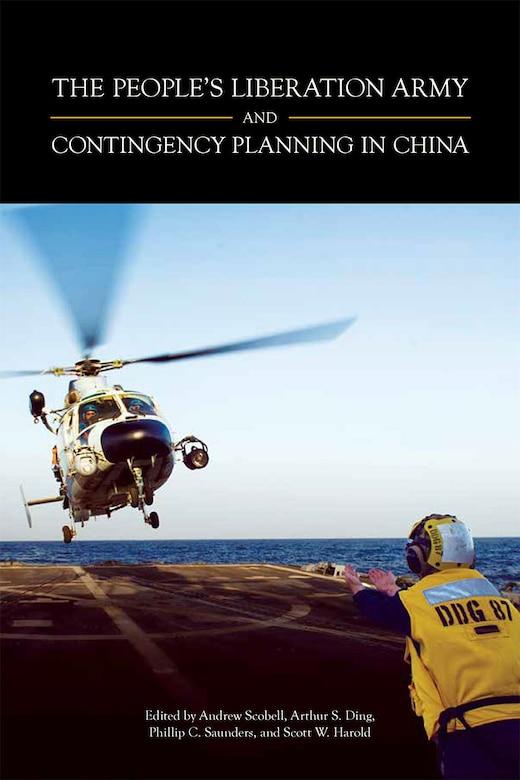 Edited by Andrew Scobell, Arthur S. Ding, Phillip C. Saunders, and Scott W. Harold