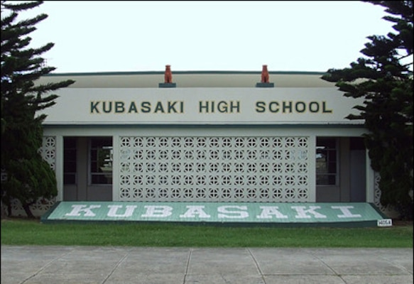 DLA Troop Support Pacific supported Kubasaki High School in Okinawa, Japan with a new rubber track, repairs on their bleachers and updated bathroom fixtures. Kubasaki is a Department of Defense Education Activity school for department civilians located on a Marine camp.