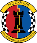 Image courtesy of the 837th Cyberspace Operations Squadron.