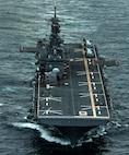 USS America military ship