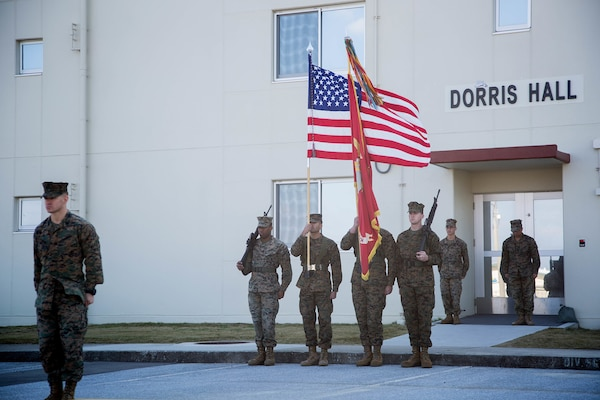 3rd Marine Division Staff Non-commissioned Officer Barracks