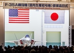 The first F-35A Lightning II Joint Strike Fighter assembled in Japan was unveiled during a ceremony in Nagoya, Japan, June 5. The event marked the official acceptance by the Defense Contract Management Agency from Lockheed Martin and Japan's Mitsubishi Heavy Industries as part of the foreign military sales process. (Photo courtesy of Lockheed Martin)