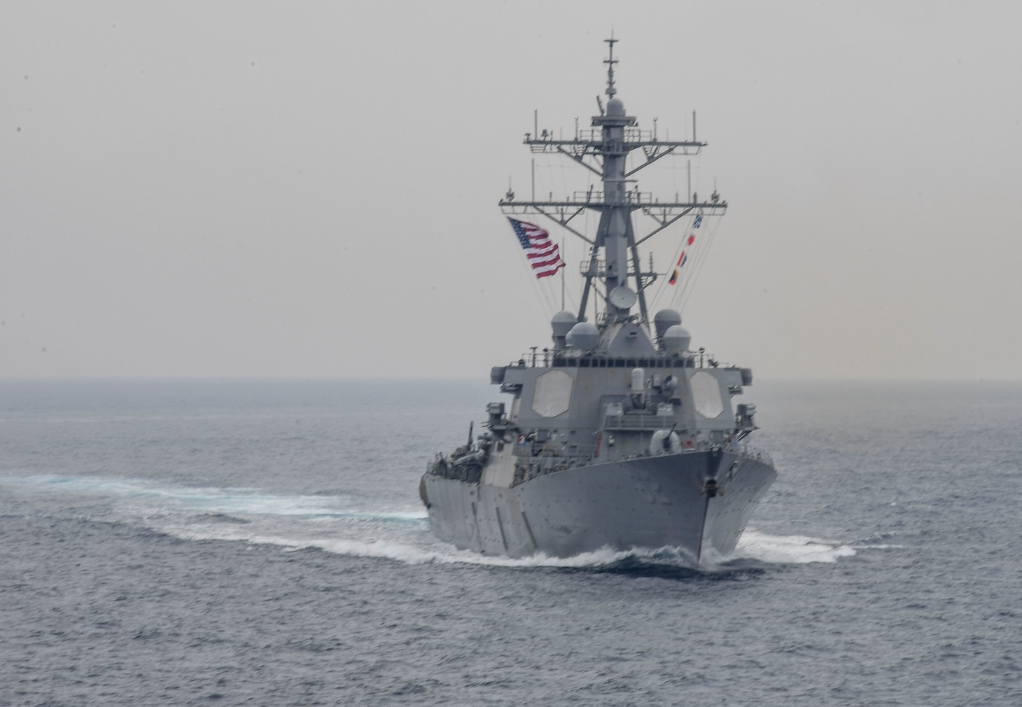 SEA OF JAPAN (June 1, 2017) The guided-missile destroyer USS Fitzgerald (DDG 62) sails in formation during a bilateral exercise between USS Carl Vinson and USS Ronald Reagan carrier strike groups and the Japanese Maritime Self-Defense Force (JMSDF). The Ronald Reagan and Carl Vinson Carrier Strike Groups conduct maritime training operations with Japan Maritime Self-Defense Force ships, JS Hyuga (DDH 181) and JS Ashigara (DDG178). JMSDF and U.S. Navy forces routinely train together to improve interoperability and readiness to provide stability and security for the Indo-Asia Pacific region. (U.S. Navy photo by Mass Communication Specialist 3rd Class Kelsey L. Adams/Released)
