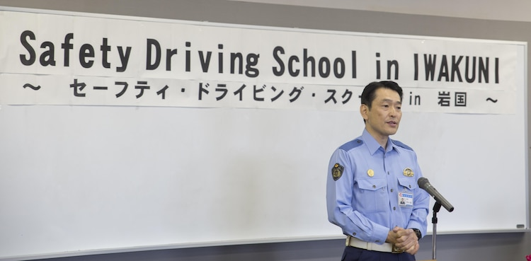 Katsuyoshi Abe, chief of Iwakuni City Police Department, introduces himself during the opening ceremony of a free driving class held for Marine Corps Air Station Iwakuni residents in Iwakuni city, Japan, June 28, 2017. Twenty station residents were invited to take part in the short educational workshop aimed to decrease the number of traffic accidents and violations caused by station residents. (U.S. Marine Corps photo by Lance Cpl. Carlos Jimenez)