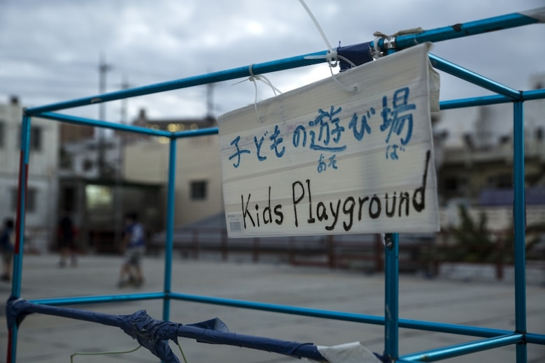 Okinawan and American children play on the playground during a community outreach event, March 3, 2017, at Yugafu Church, Okinawa, Japan. Marines and Sailors with 3D Marine Expeditionary Brigade provided food for less fortunate children during the event. This was the second time 3D MEB Marines and Sailors have participated in what will become a quarterly event. During the first, a Thanksgiving dinner, 3D MEB Marines and Sailors provided food for a total of 100 people at the church. (U.S. Marine Corps photo by Cpl. Jessica Etheridge)
