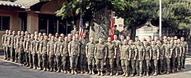 U.S. Marine Corps Forces, Korea (MARFORK) Headquarters: USAG Yongsan, Seoul, Korea