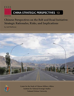 China Strategic Perspectives 12