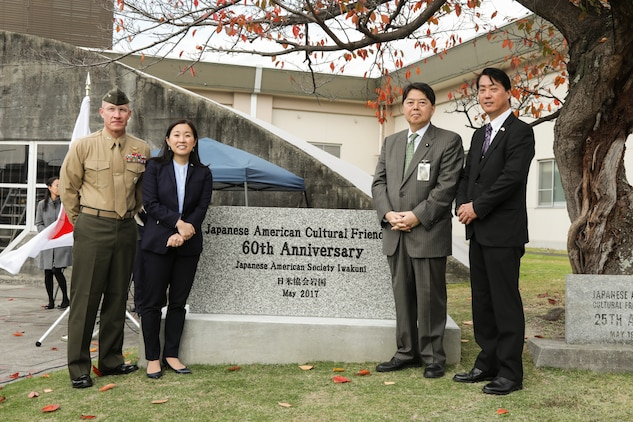 JAS conducts Japanese American Cultural Friendship 60th anniversary