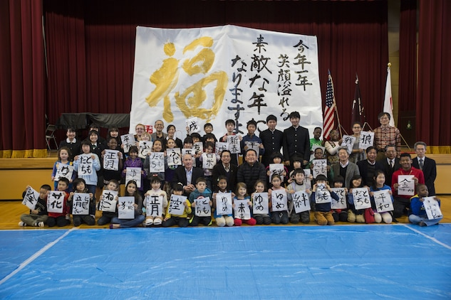 MCAS Iwakuni residents, Japanese locals bond through calligraphy event