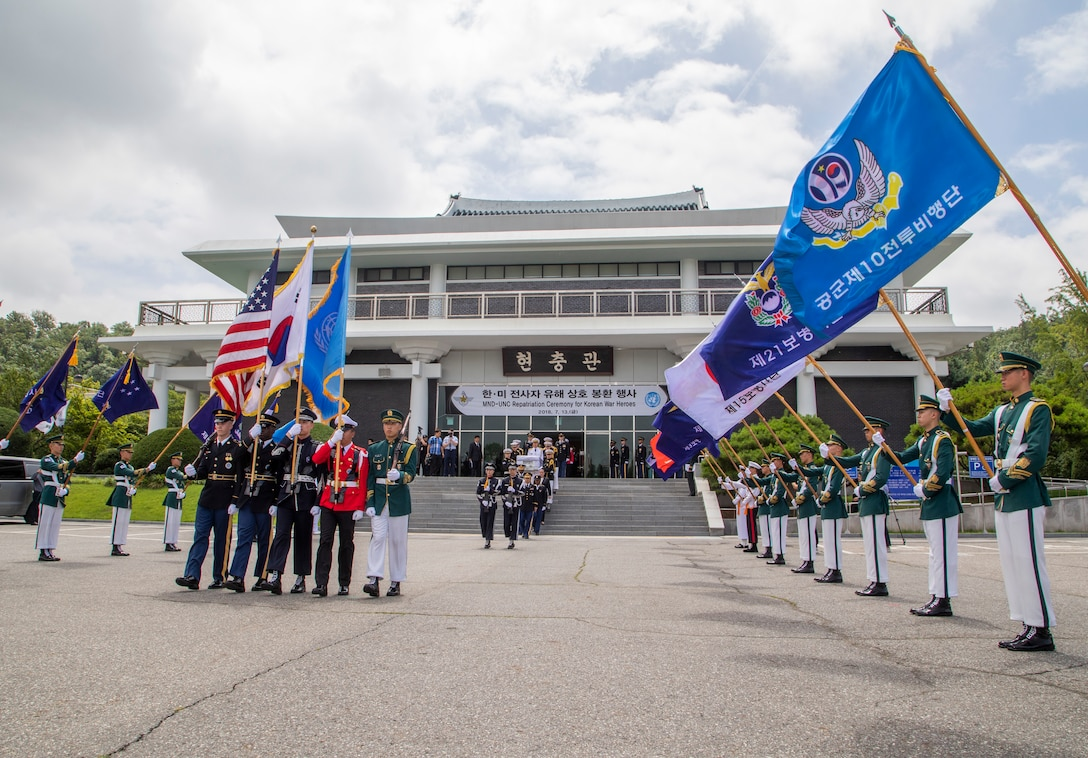 Ministry of National Defense and United Nations Command hosted a repatriation ceremony at Seoul National Cemetry, Republic of Korea, July 13.