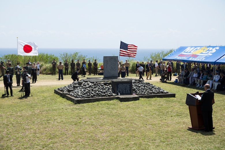 """The peace and prosperity we enjoy today is built upon the ultimate sacrifice of brave soldiers who loved their respective countries,"" said Mr. Tetsuro Teramoto, the president of the Japanese Iwo-to Association, during the 73rd Reunion of Honor March 24, 2018 on Iwo To, Japan. The Reunion of Honor is an annual event held to commemorate the sacrifices made by those who served during the Battle of Iwo Jima. (U.S. Marine Corps photo by Lance Cpl. Jamin M. Powell)"