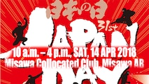 31st Japan Day (Courtesy graphic)