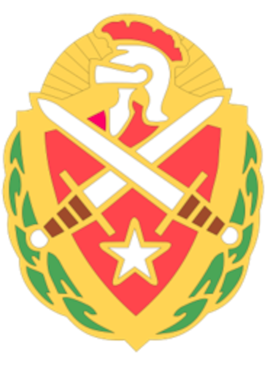 Allied Forces South (AFSOUTH) Battalion