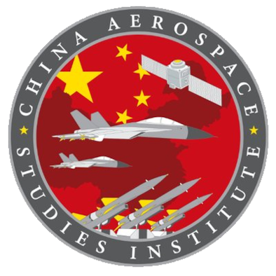 China Aerospace Studies Institute (CASI) Logo