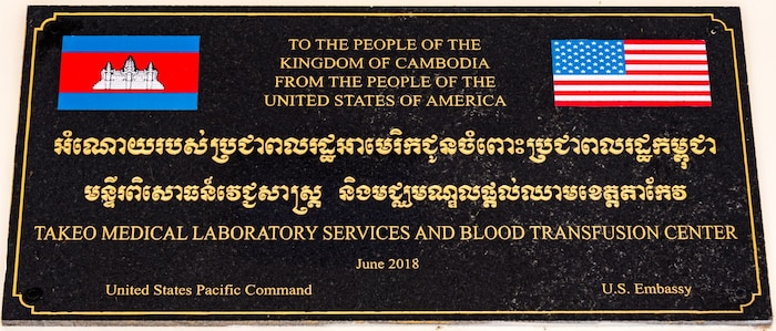 Regional Health Command-Pacific Supports Blood Safety Program in Cambodia