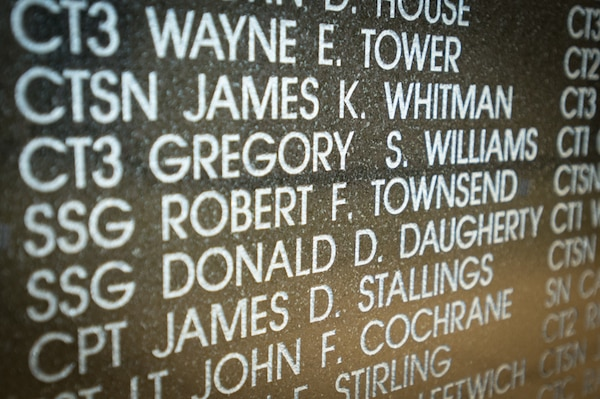Staff Sergeant Robert Townsend's name etched on the Memorial Wall.