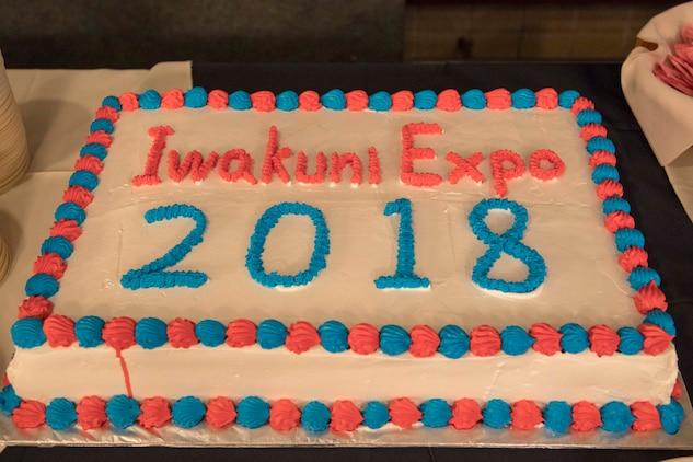 Iwakuni Expo offers glimpse into Iwakuni activities, resources